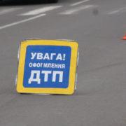 На Рогатинщині зіткнулися два авто, травмована 17-річна дівчина