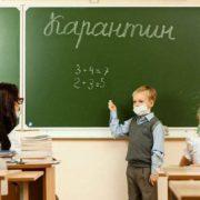 У трьох школах на Прикарпатті оголошено карантин через вірусну інфекційну хворобу (відео)