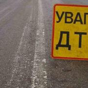 У середмісті Івано-Франківська зіткнулися комунальний автобус та маршрутка (фото)