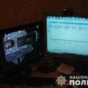Хакер з Львівщини інфікував комп`ютери із 50 країн світу (ФОТО)