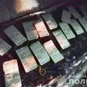 На Тисмениччині затримали жінку-наркодилера з таблетками