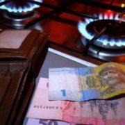 """""""Нафтогазу"""" дозволили відключати газ за борги: Скандальне рішення, чого чекати українцям"""