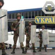 Ситуація на кордоні загострилася: проводять масові обшуки на Заході України