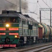 Через вoєнний стан залізниця працюватиме в особливому режимі: деталі