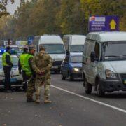 Як запровадження воєнного стану вплине на українських водіїв
