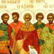 26 грудня 2018 року вшановується пам'ять ченців Євстратія, Євгенія, Авксентія, Ореста, Мардарія: що не можна робити в цей день