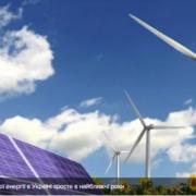 Майбутнє української енергетики: прогноз експерта
