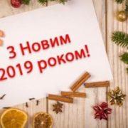 Військові Прикарпаття зняли привітання з новорічними святами (ВІДЕО)