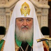 """Патріарх Кіріл заявив, що Україна """"наближається до загибелі"""""""