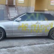 """У Франківську невідомі провчили водія """"BMW"""" за неправильне паркування"""