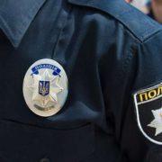 В Івано-Франківську грабіжник накинувся на дівчину