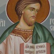 1 грудня – день ангела Романа: стартує цикл новорічно-різдвяних свят. Привітання з Днем ангела Романа