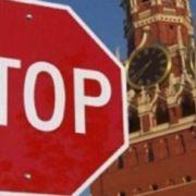 На Прикарпатті заборонили російську музику і фільми в громадських місцях. ВІДЕО