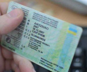 Нові перевірки і випробування: Українці залишаться без авто, що потрібно знати