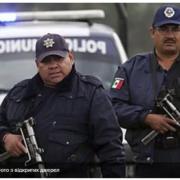 У Мексиці мера міста вбили через 1,5 години після вступу на посаду