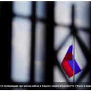 Агресія Росії може спричинити нову війну у Європі, – міністр оборони Норвегії