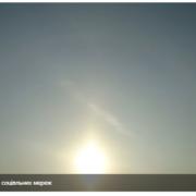 В мережі з'явилось фото рідкісного природного явища, яке зафіксували під Києвом
