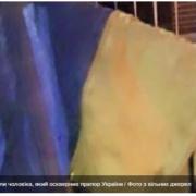 У Кривому Розі засудили чоловіка, який осквернив національний прапор: його посадять до в'язниці