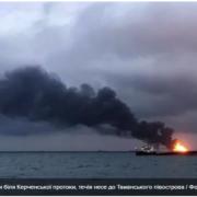 Кораблі, що палають у Чорному морі, течія несе до Таманського півострова