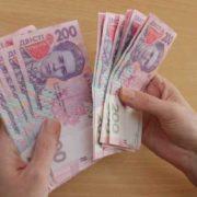 В Україні збільшили розмір допомоги по безробіттю: на скільки розбагатіємо