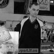 Сьогодні прощатимуться із 36-річним прикарпатським баскетболістом, який загинув у ДТП на Волині