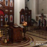 У Донецькій області з церкви у білий день вкрали мощі святого