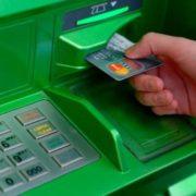 ПриватБанк заблокує всі картки: стала відома дата
