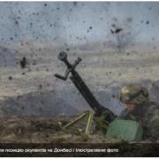 Українські бійці потужним ударом знищили окупантів на Донбасі