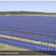 На Херсонщині побудують нову сонячну електростанцію