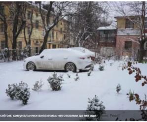 У Криму – різке похолодання, півострів засипало снігом: фото, відео
