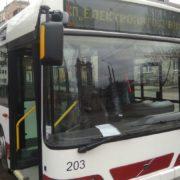 На вулиці Франківська виїхали два нові-старі австрійські тролейбуси