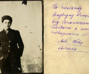 Справу вбивці Степана Бандери розсекретили, документи доступні онлайн