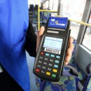 В Івано-Франківську запускають оплату за проїзд банківськими картками