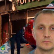 На Івано-Франківщині у готелі затримали небезпечного кримінального авторитета (ФОТО)