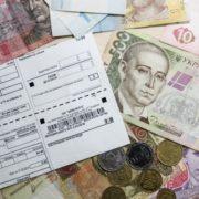 Заплати за сусіда: експерт пояснив, як комунальні послуги рахуватимуть по-новому