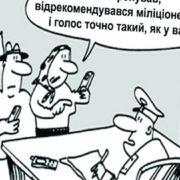 Псевдополіцейські видурили у пенсіонерів 60 тис. гривень та 8 тис. євро