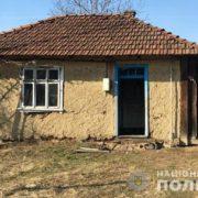 42-річний житель Прикарпаття вбив свого односельчанина (ФОТО)