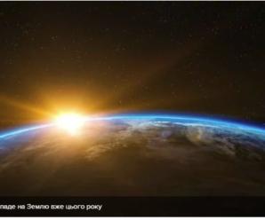 """Загублена станція """"Космос-482"""" впаде на Землю вже цього року"""
