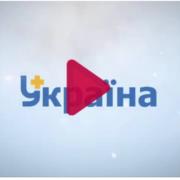 Законна трансплантація в Україні: чому не треба боятися
