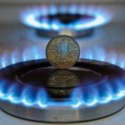 76 тисяч прикарпатців через борги за газ можуть залишитись без субсидій