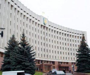 Франківськ затвердив тарифи на бюджетні послуги для тих, хто не має міської прописки