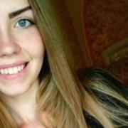 На знайдених останках трупа, родичі Дiани Хрiненко упiзнали її речi