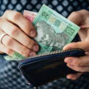 Штраф за борги по комуналці: коли та скільки заплатять українці