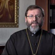 Блаженніший Святослав напередодні виборів Президента розповів кого слід обирати (відео)