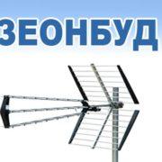 В Україні масово вимикають телебачення: що сталося?