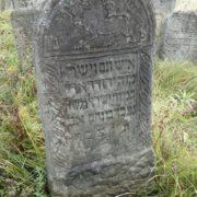 У Калуші на єврейському цвинтарі XVII століття організують епіграфічну експедицію
