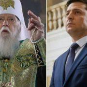 Зеленський вибачився за порівняння томосу з термосом, — Філарет (відео)
