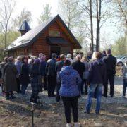 В Івано-Франківську на Хіміків відкрили нову капличку(ФОТО)