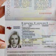 З 1 липня зміниться вартість оформлення біометричних документів