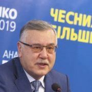 Гриценко пояснив, чому не буде голосувати за Порошенка